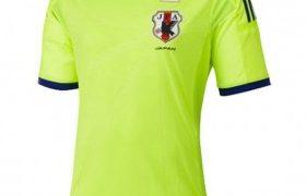 Áo bóng đá Nhật Bản